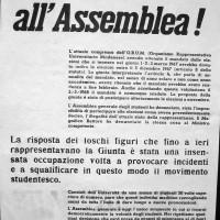 Volantino studentesco, 6 marzo 1968, Archivio Istituto storico di Modena