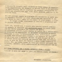 Volantino del Movimento studentesco, 5 marzo 1969, Archivio Istituto storico di Modena