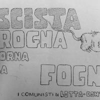 Volantino di  Lotta continuua di Forlì, Archivio Lc Forlì.