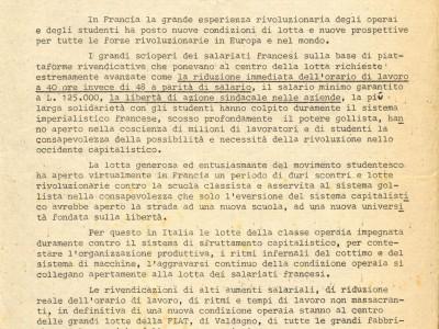 Fondo Dianella Gagliani