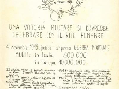 Fondo Alberto Tassinari