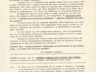 Fondo Valerio Vicchi
