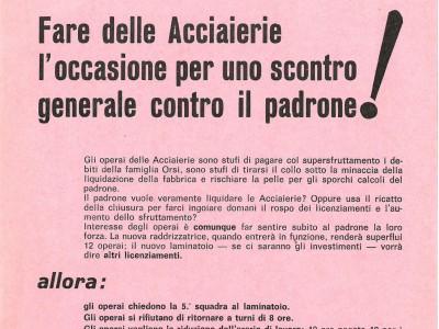 Fondo Paolo Pompei