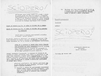 """Istituto Tecnico Industriale """"G.Marconi"""", Via IV Novembre"""