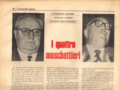 Fondo Giorgio Cappelli