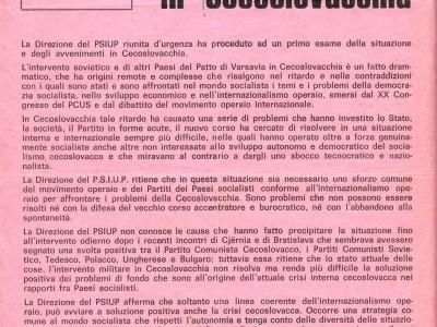 Fondo Luciano Casali